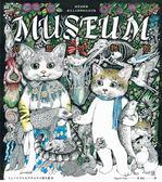 幻想博物館(Higuchi Yuko作品系列):兩隻迷路貓遇見太古動物的化身冒險