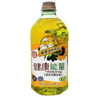 維義 健康能量調合油 2L