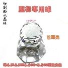 【紅磨坊】切割面白水晶球擺件4.1CM壓...
