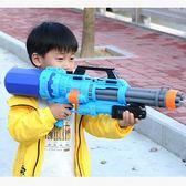 大容量兒童水槍玩具男孩寶寶戲水噴水遠射程打水仗神器高壓呲水槍 夢幻衣都