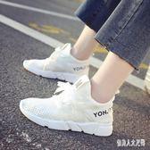 運動鞋女韓版平底時尚小白鞋系帶透氣跑步休閒鞋 qw1300『俏美人大尺碼』