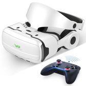 千幻魔鏡7代vr眼鏡智慧手機專用rv虛擬現實3d游戲ar眼睛一體 WY