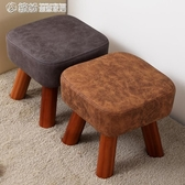 凳子 家用矮凳實木方凳換鞋凳時尚創意成人椅子兒童沙發凳茶幾凳 YXS 繽紛創意家居