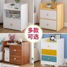 簡易床頭櫃簡約現代臥室置物架床邊小櫃子收納迷你小儲物櫃經濟型  (橙子精品)