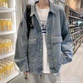 男外套 日系ins工裝牛仔夾克男春秋季寬鬆流上衣韓版情侶百搭外套 夏季新品