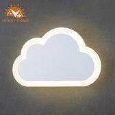 【Honey Comb】雲朵造型壁燈(LB-32002)