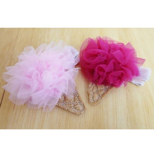 髮夾 / 髮飾 Chic Baby Rose - 雪紡粉色冰淇淋髮夾 (2色) 美國手工製造