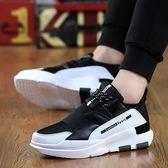 男鞋潮鞋男士運動鞋韓版 潮流休閒鞋厚底增高學生板鞋潮男鞋子