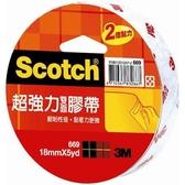 SCOTCH超強力雙面棉紙膠帶18mm*5yd【愛買】