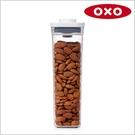 《不囉唆》OXO POP細長方按壓保鮮盒1.8L【A431101】