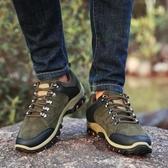 登山鞋 男士登山鞋青年旅游鞋保暖戶外休閒鞋男鞋子徒步鞋 鉅惠85折