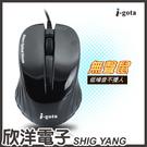 i-gota 按鍵無聲的USB光學滑鼠 ...