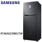 SAMSUNG三星【RT46K6239BS/TW 】456L雙循環雙門系列冰箱 魅力灰