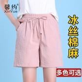 短褲女夏寬鬆薄款高腰新款外穿運動休閒褲顯瘦棉麻寬管五分褲 艾瑞斯居家生活