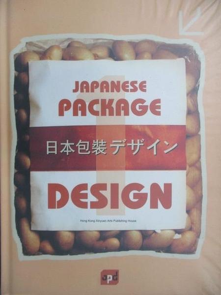 【書寶二手書T3/設計_ZKK】日本包裝設計Japanese Package Design