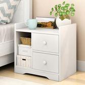 床頭櫃簡約現代床頭櫃經濟型收納櫃小型床櫃簡易臥室北歐床邊小櫃子 【老闆大折扣】LX