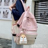 後背包 可愛書包女ins韓版高中學生軟妹日系初中生小學生大容量雙肩背包 美物