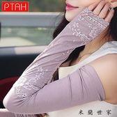 防曬手套女夏防紫外線薄款蕾絲手套