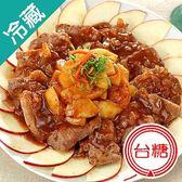 【台糖】梅花肉排3盒(豬肉)(300g+-5%/盒)【愛買冷藏】