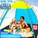 防潮墊野餐地墊野餐墊布地布蓋布底布220...