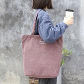 帆布袋 素色 字母 手提包 帆布包 簡約 單肩包 環保購物袋--手提包/單肩包【AL428】 BOBI  04/25
