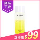 MKUP美咖 山茶花修護眼唇卸妝液(50ml)【小三美日】原價$175
