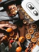 交換禮物乾果機英國摩飛干果機水果烘干機家用食品風干機小型寵物零食蔬果干機 BASIC HOME LX