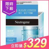 Neutrogena 露得清 水活保濕凝露(50ml)【小三美日】$359