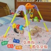 優樂恩新生兒嬰兒寶寶床上搖鈴0-3-6個月床鈴音樂健身架早教玩具QM 童趣