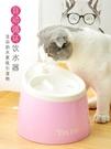 貓咪飲水機寵物自動循環飲水器流動活水狗狗...