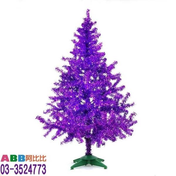 B1822_10尺_聖誕樹_紫_鐵腳架#聖誕派對佈置氣球窗貼壁貼彩條拉旗掛飾吊飾