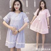 夏季孕婦裝短袖上衣韓版中長款勾花A字裙大碼薄款孕婦洋裝艾美時尚衣櫥