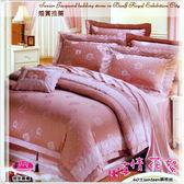 yufu's life 『真愛花絮』*╮☆七件式專櫃高級santeen精梳床罩組(5*6.2尺)婚紗款