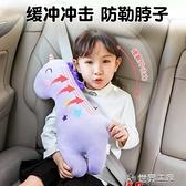 安全座椅睡覺神器兒童座椅安全帶保護套寶寶護肩套限位器防勒固定 wk10710