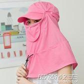 夏季女款防曬面罩護全臉可拆卸防紫外線騎行頭套護頸透氣防曬口罩       時尚教主