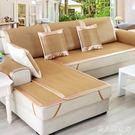 沙發墊 簡約套罩夏季夏天款坐墊藤席涼席冰...