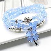 多層水晶手錬女韓版時尚藍水晶小葉子手環串珠手錬甜美手飾品配飾  卡布奇諾