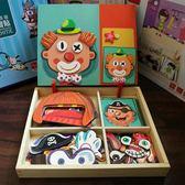 木質磁性力拼圖積拼板木兒童益智力玩具畫板人物五官磁貼3457歲