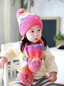 毛帽嬰兒帽韓版寶寶毛線帽子冬季男童女童冬帽1-2-4-6歲兒童帽子圍巾2件套潮