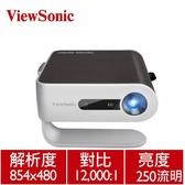 ViewSonic M1 LED時尚360度巧攜投影機 (內建電池)【限時降價↓原11900】