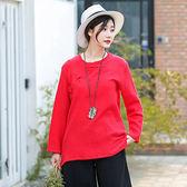 【築】棉麻復古盤扣女式長袖套頭T恤衫