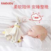 安撫巾美國可入口玩偶娃娃0-1歲睡眠玩具 科炫數位