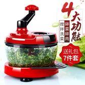 優惠兩天蔬菜脫水器沙拉甩干機水果廚房商用籃子塑料瀝水絞菜機家用手動