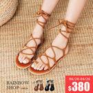 輕夏交叉綁帶套趾羅馬涼鞋-N-Rainbow【A9B199】