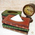 面紙盒 木質製衛生紙盒 抽取式復古書本造...
