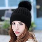 親子冬季兔毛帽子女秋冬天潮韓版百搭毛線帽女青年時尚保暖護耳帽 遇見生活