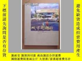 二手書博民逛書店城市足跡館:中國2010年上海世博會:EXPO罕見2010 Sh