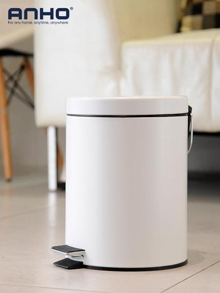 ANHO不銹鋼垃圾桶家用衛生間客廳創意廚房廁所帶有蓋腳踏式分類筒 ATF 米希美衣