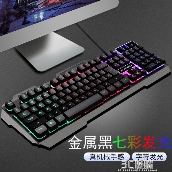 筆電鍵盤 烽火狼K12金屬USB有線發光標準鍵盤機械手感背光標準鍵盤懸浮式 聖誕節全館免運HM