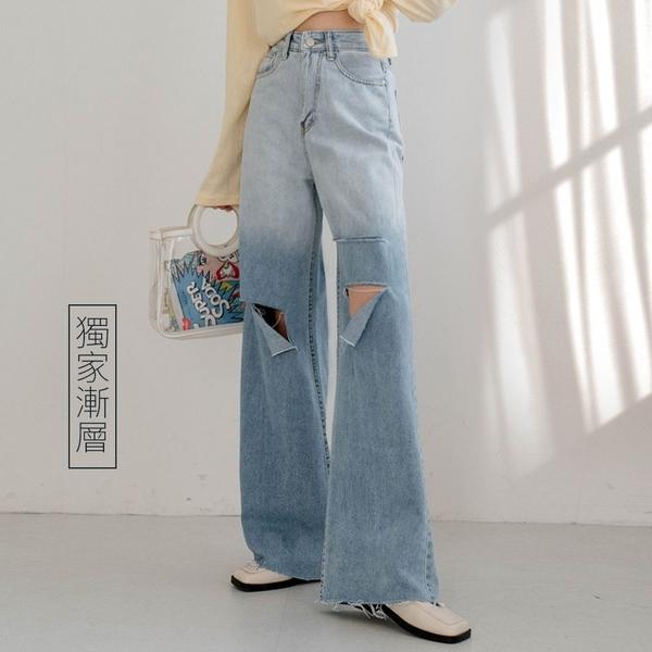 MIUSTAR 仿割破!漸層刷色直筒牛仔寬褲(共1色,S-XL)【NJ1673】預購